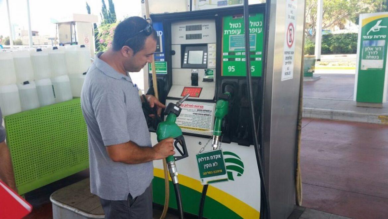 הערכה במקורות בענף הדלק: מחיר הדלק צפוי לעלות בתחילת מאי בכ- 10 אגורות לליטר.