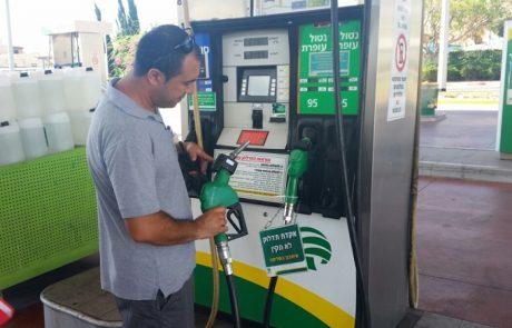 עדכון מחירי הדלק: עליה של 14 אג' במחיר הבנזין