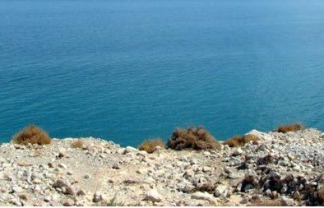 החל הקידוח הנמוך ביותר בעולם בעומקו של ים המלח