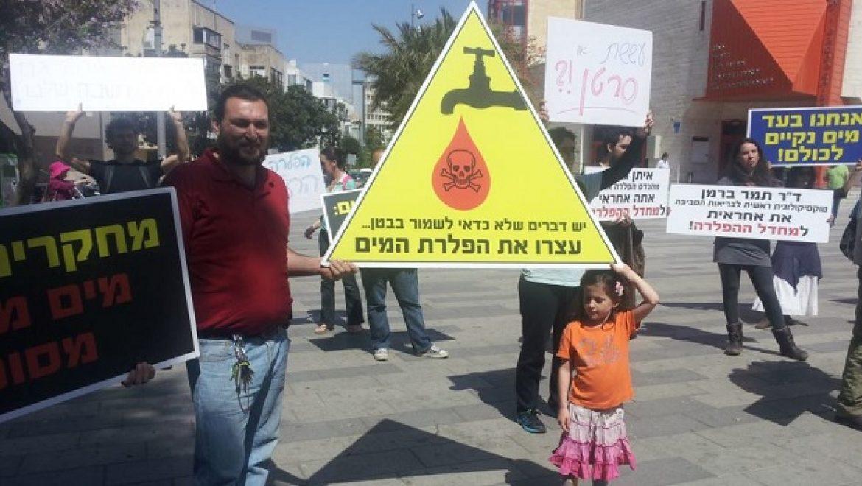 מפגינים מחו על סחבת משרד הבריאות בנושא הפלרת המים