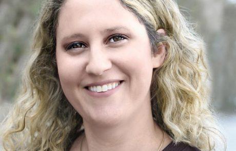 """עו""""ד נעמה קאופמן-פס נבחרה לתפקיד הממונה על התעשייה במשרד הכלכלה"""
