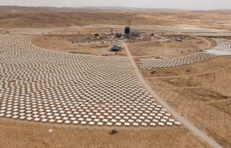 משרדי האנרגיה והאוצר פרסמו מכרז להקמת תחנת כוח פוטו-וולטאית חדשה באשלים