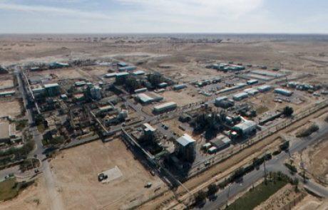 בית המשפט: מפעלי רמת חובב אינם אחראיים לתחלואה באזור