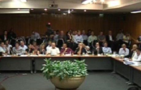 ועדת הכלכלה של הכנסת מקיימת דיון מיוחד בנושא תמלוגי הגז
