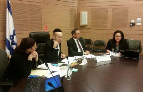 """משרד האנרגיה """"10% מקידוחי הנפט והגז בישראל עשויים להיות בלתי קונבנציונליים"""""""