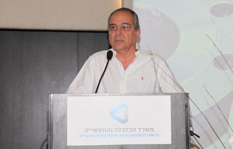 50 מיליארד ₪ הושקעו בתעשייה הישראלית ב-5 השנים האחרונות בזכות רכש גומלין