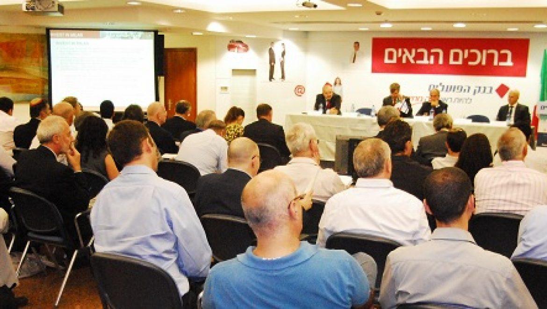 סיקור מיוחד: נפתח כנס השקעות באנרגיה סולארית ישראל-איטליה