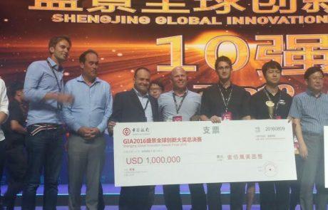 סטארטאפים ישראלים זכו במקומות הראשונים בגמר תחרות החדשנות הבינלאומית בסין