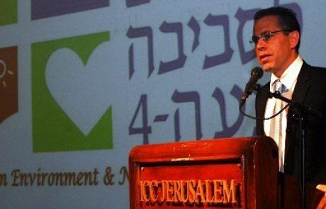 """השר להגנת הסביבה בפתיחת כנס ירושלים לסביבה וטבע """"גאה על ההצבעה נגד מתקן הגז בחוף דור"""""""