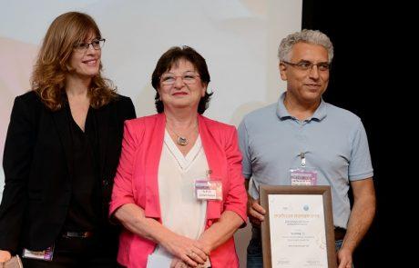 פרס מצוינות טכנולוגית של התאחדות התעשיינים ניתן למנהלת איכות תשלובתית בזוגלובק