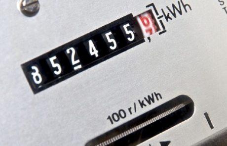 התייעלות אנרגטית: סקירה ושיטות למדידת החיסכון