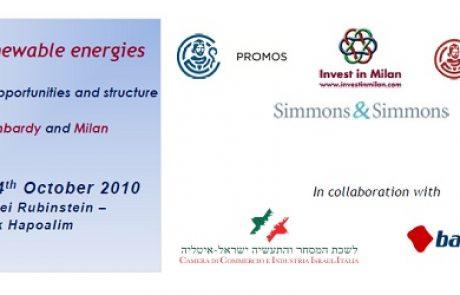 כנס השקעות באנרגיה מתחדשת ישראל-איטליה, 14 באוקטובר 2010