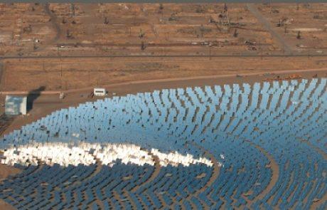 ברייטסורס זוכה במכרז לרכישת 500 מגה וואט של טראסט סולאר