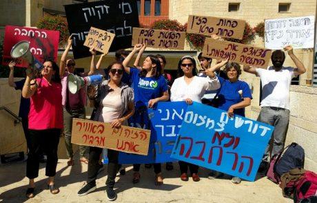 """הזיהום במפרץ חיפה: ארגוני הסביבה נגד המשרד להגנת הסביבה """"הצהרות ללא כיסוי"""""""