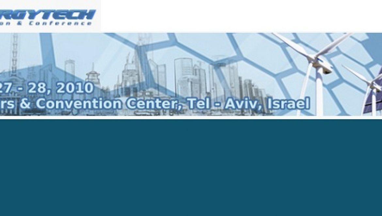 הזמנה לכנס PV Power Plants במסגרת תערוכת אנרג'י טק – 27.10.10