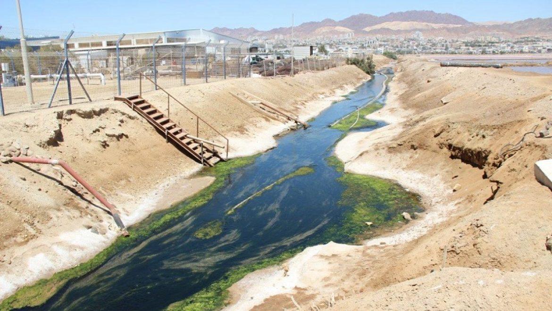 המשרד להגנת הסביבה מחמיר את הגבלות ההזרמה ממפעלים באילת לתעלת הקינט