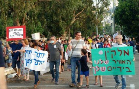 """מחאת תושבי חיפה נגד הרחבת בז""""ן נמשכת """"זה המאבק על החיים שלנו, על העתיד של הילדים שלנו"""""""