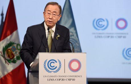 הסכם לימה: 195 מדינות יצהירו מה הם יעדי הפחתת הזיהום שלהן בקרוב