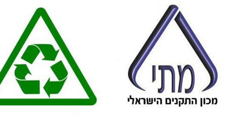 מכון התקנים הישראלי נותן טיפים להתייעלות אנרגטית נכונה