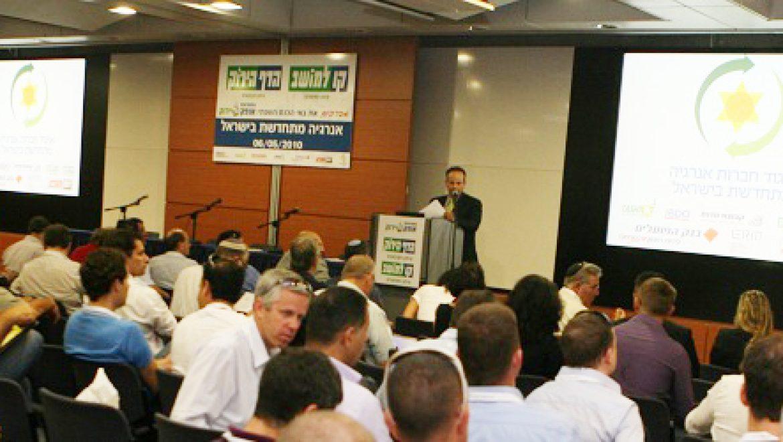 מאות משתתפים בכנס אנרגיה מתחדשת של האיגוד בתערוכת אופק ירוק