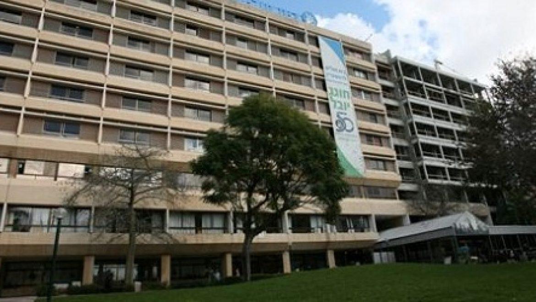 תחנת הכוח הפרטית של פז תספק חשמל לבית החולים לוינשטיין בהיקף של 10 מיליון ₪