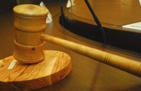 בלעדי: סולאר בי יורסלף עתרה לעליון נגד החלטת המחוזי בעניין הליכי התכנון למתקנים סולאריים
