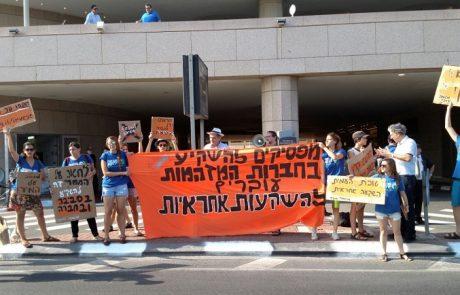 איפה הכסף? כספי הפנסיה של הציבור מממנים את החברות המזהמות ביותר בישראל