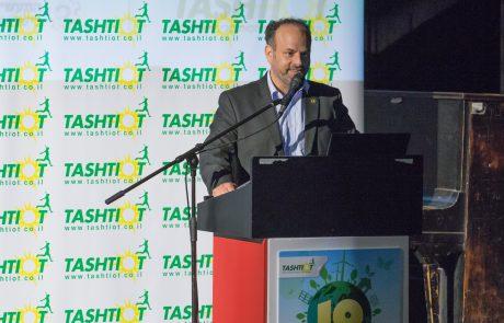 """יו""""ר איגוד חברות אנרגיה ירוקה לישראל בכנס עשור לאנרגיות מתחדשות: צריכים מכסות של 1,000 מגה-וואט"""