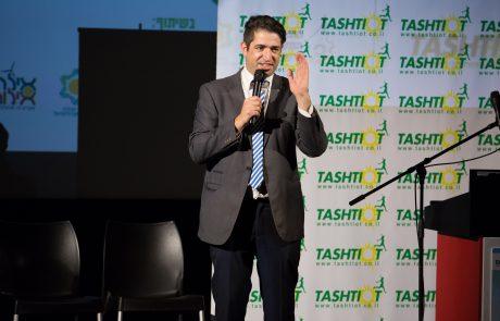 """מנכ""""ל תשתיות ארנון מעוז בכנס העשור לאנרגיות מתחדשות: מרגישים שהרגולציה בישראל השתפרה בכמה רמות"""