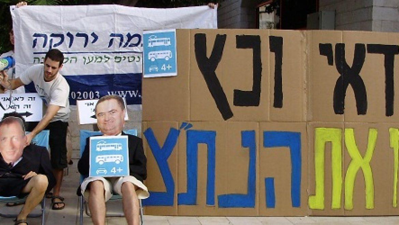 חברי הכנסת יורדים אל העם ועולים על האוטובוסים להכרת בעיות התחבורה הציבורית