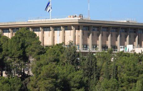 מרכז המחקר והמידע של הכנסת: אין הצדקה להקמת יישובים חדשים במבואות ערד