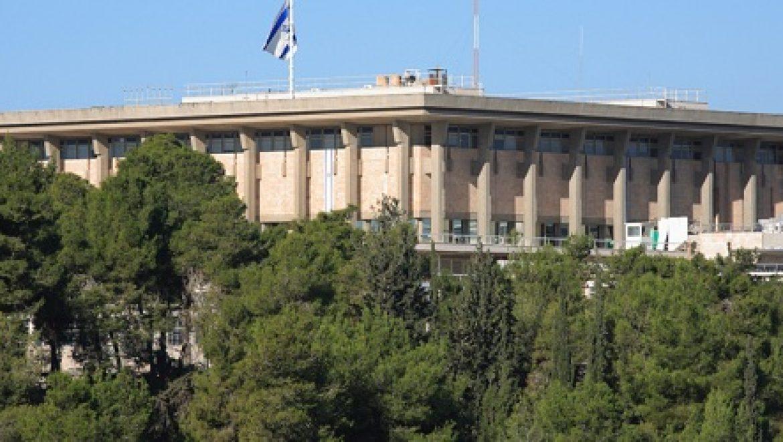 כנס איגוד אנרגיית הרוח העולמי יתקיים בירושלים ב-2015