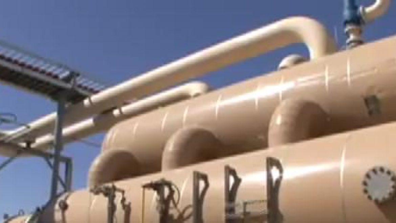 אורמת מחזירה לפעילות חלקית את תחנת הכוח הגיאותרמית בגואטמלה