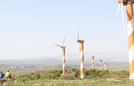שר התשתיות חתם על הצעת החלטה להקמת חוות רוח בהספק 155 מגוואט ברמת הגולן