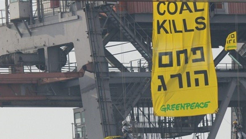 פעילי גרינפיס עצרו הבוקר את פריקת הפחם בחדרה במחאה נגד הפחמית באשקלון