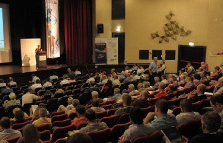 """לראשונה בישראל: כנס ותערוכה """"תעשיה מתייעלת"""" לטכנולוגיות התייעלות אנרגטית והסבה לגז טבעי"""