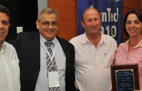 """טקס הוקרה למצטייני קלינטק  – הרשויות ה""""ירוקות"""" של ישראל לשנת 2010"""
