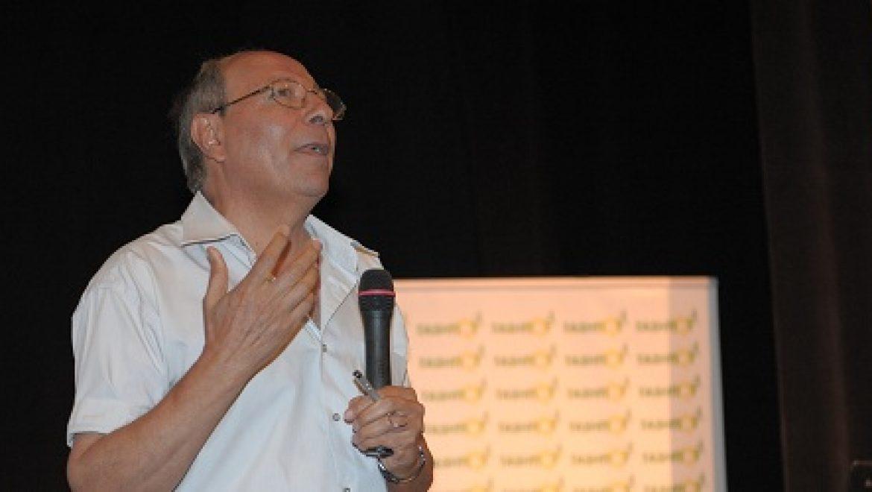 כנס תעשייה מתייעלת: הרצאתו של נוראני שגיב – המחלקה לייעול הצריכה בחברת החשמל