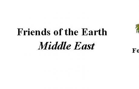 """ארגון """"ידידי כדור הארץ – המזרח התיכון"""" זכה בפרס יורו-מד היוקרתי"""