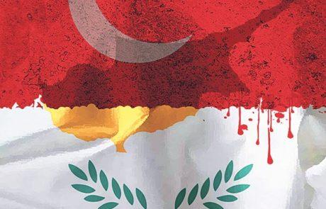 קפריסין הטורקית עוצרת את חיפושי הגז בים לטובת שיחות שלום
