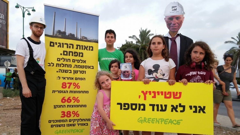 """ארגוני הסביבה """"ניצחון למאבק הציבורי על הפחם ההורג, חוששים מסחבת בביצוע"""""""