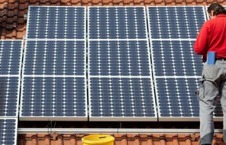 בלעדי: לאן נעלמו 18 מגה וואט שהובטחו במכסות סולאריות?