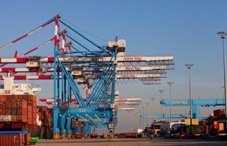 """נמל חיפה שילם עיצום כספי בסך 2.2 מליון ש""""ח בעקבות מפגעי זיהום אוויר"""