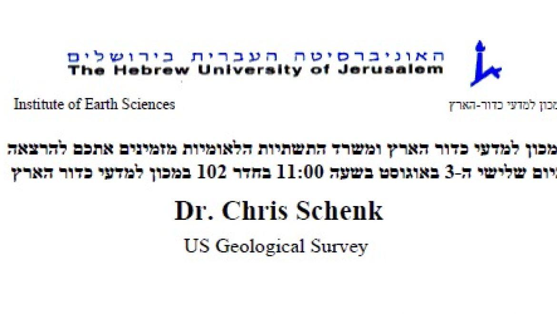 הזמנה להרצאתו של דר' כריס שנק בנושא עתודות הנפט והגז בעולם