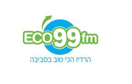 רדיו אקו 99FM בפרויקט רדיופוני לקידום בנייה ירוקה ואנרגיה סולארית