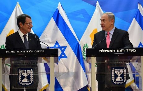 נתניהו נפגש עם נשיא קפריסין לקראת הסדרת פיתוח שדות הגז אפרודיטה וישי
