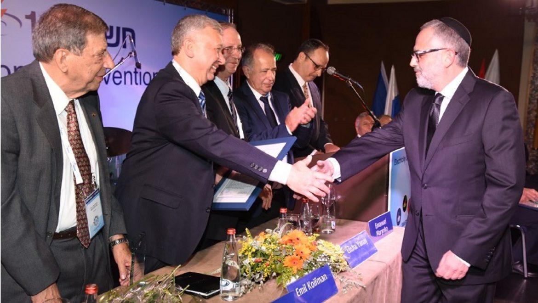 אות מפעל חיים לפרופ' ירמיהו ברנובר הוענק בכנס החשמל הבינלאומי באילת