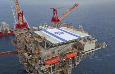 """נחתם התיקון להסכם הגז הטבעי בין חברת החשמל ושותפויות """"תמר"""""""