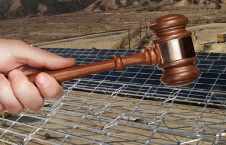 חברת SBY מחקה את עתירתה נגד פרויקט קטורה סאן שבבעלות ערבה פאוור