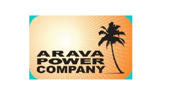 ערבה פאוואר – aravapower comany